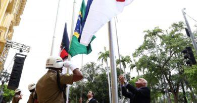 Novo feriado em Pernambuco é aprovado pela Alepe